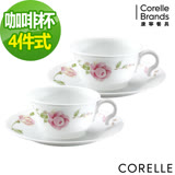 CORELLE 康寧-田園玫瑰咖啡杯雙人組 (404)