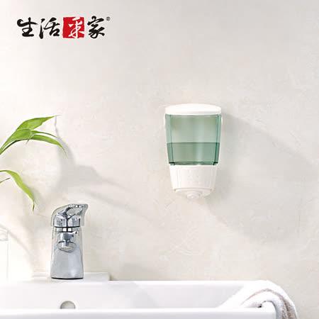 【生活采家】幸福手感典藏純白500ml單孔手壓式給皂機#47035