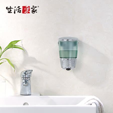 【生活采家】幸福手感典藏鍍銀500ml單孔手壓式給皂機#47028