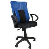 邏爵~3D護腰艷彩全網高背透氣電腦椅/辦公椅/涼椅