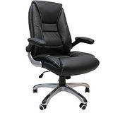 威爾斯全牛皮主管椅/辦公椅/電腦椅/視聽椅(無需組裝)