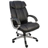 亞拉岡高背皮面軟墊主管椅/辦公椅
