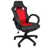 疾速赤黑賽車椅/辦公椅/電腦椅