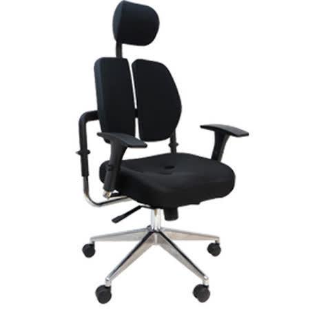 邏爵~雷諾人體工學座墊雙背護腰3圓孔座墊電腦椅/辦公椅
