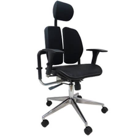 邏爵~哈雷人體工學機能雙背護腰雙層網布座墊電腦椅/辦公椅