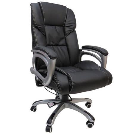 路易正牛皮主管椅/辦公椅/電腦椅(無需組裝)