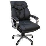 尊貴喬治牛皮主管椅/辦公椅/電腦椅/視聽椅(無需組裝)
