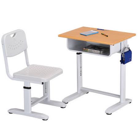 兒童成長學習課桌椅 桌椅可調高低 2色