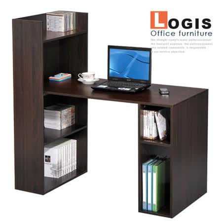 邏爵Logi 學生/租屋族必備書櫃式書桌/電腦桌(可選色)