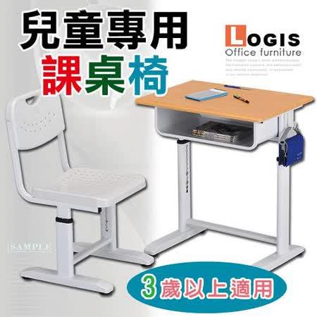 兒童成長學習課桌椅