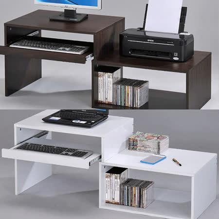 和室伸縮電腦桌/書桌(兩色)