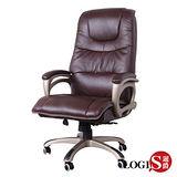 LOGIS邏爵~歐提斯雙層皮墊主管椅/辦公椅/電腦椅