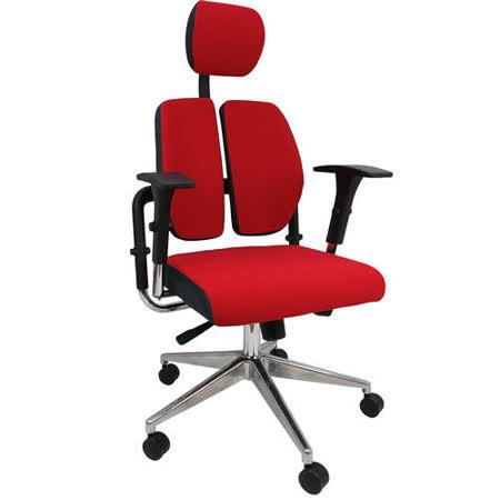 牛頓人體工學機能雙背護腰機能電腦椅/辦公椅