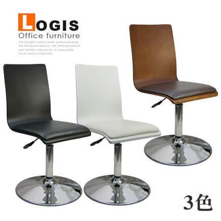 邏爵Logis 摩登高背曲木皮革低吧台椅/事務椅/電腦椅(三色)