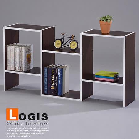 邏爵Logis 格格階櫃/收納置物櫃