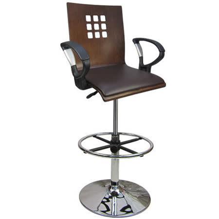 邏爵家具-九宮格寬曲木皮墊高吧椅/洽談椅/電腦椅