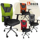 邏爵-L鋼背網墊/電腦椅/辦公椅/工作椅(六色)