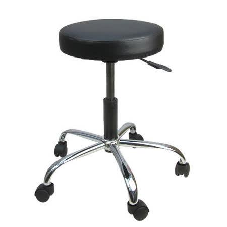 邏爵傢俱Back圓形工作椅/吧檯椅/洽談椅