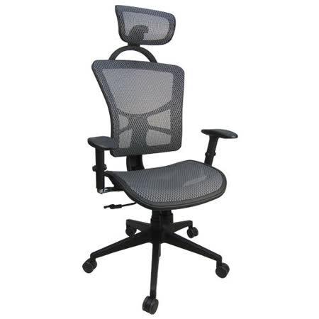 Logis 翼勢力關節全網電腦椅/辦公椅