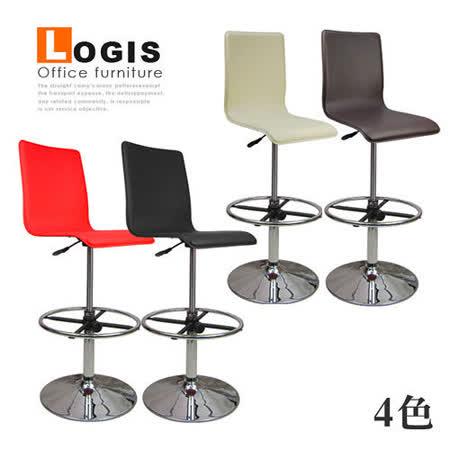 邏爵Logis 悠質超高馬鞍皮革事務椅/電腦椅/吧台椅(四色)