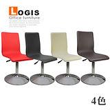 邏爵Logis 優質馬鞍皮革事務椅/電腦椅/吧台椅(四色)