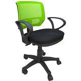邏爵 絢麗網背精巧電腦椅/辦公椅/書桌椅(6色)