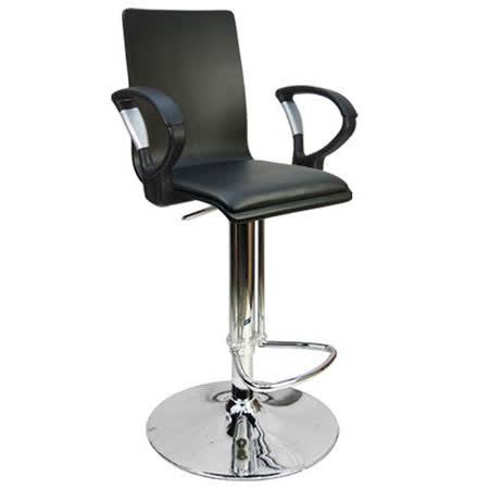 邏爵~御用曲木皮墊扶手弧形腳踏圈高吧椅/洽談椅/電腦椅