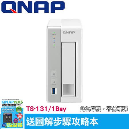 QNAP 威聯通 TS-131 Turbo NAS 網路儲存伺服器