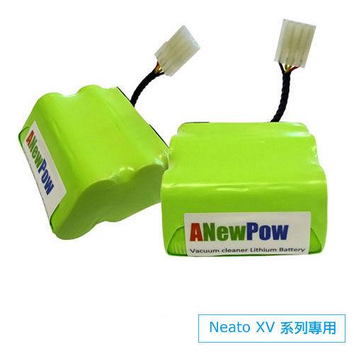 Neato XV 系列機器人吸塵器 專用鋰電池 (APNX11)