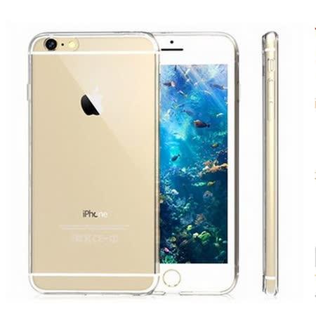 透明殼專家 iPhone6 4.7吋 全包超薄 抗刮 高透光硬質保護殼