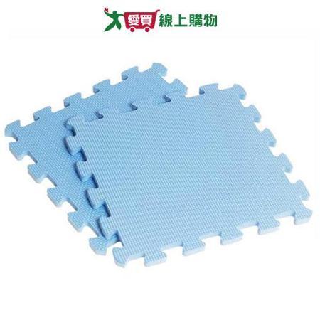 新生活家EVA組合彩墊-淺藍1cm 8入