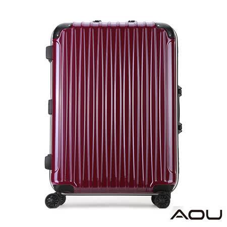 AOU微笑旅行 29吋 TSA鋁框鎖PC鏡面行李箱 專利雙跑車輪(魅力紫)99-048A