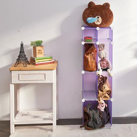 【ikloo】包包達人組合收納櫃
