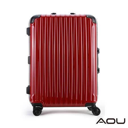 AOU微笑旅行 26吋 TSA鋁框鎖PC鏡面行李箱 專利雙跑車輪(暗紅)99-048B