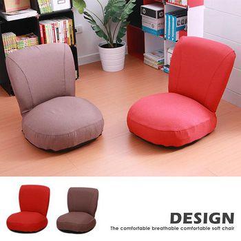 E&J DESIGN造型和室椅