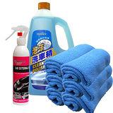 iShine閃亮先生 洗車速潔劑200ml+Condex 泡沬洗車精+超細纖維布-6入