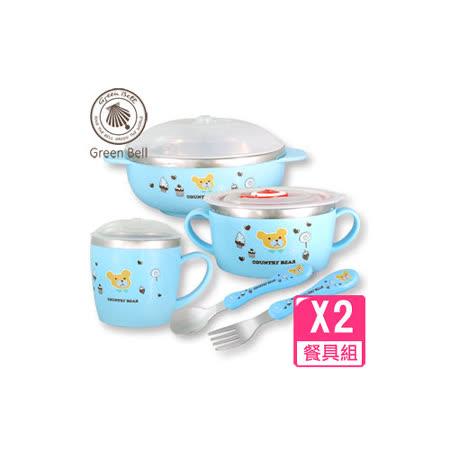 【GREEN BELL】#304不鏽鋼兒童餐具組-鄉村熊(2套)