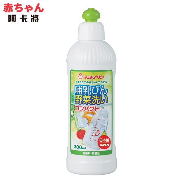 chuchu 啾啾 強效型蔬果奶瓶清潔劑~300ml