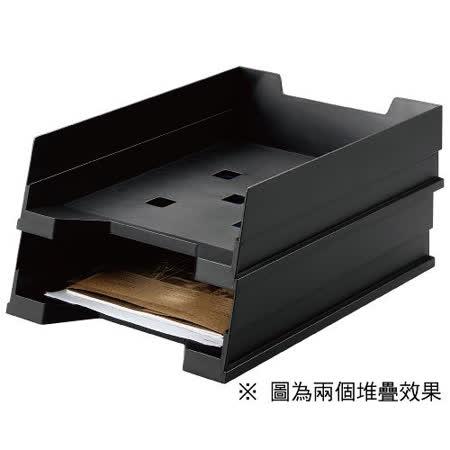 【雙鶖 FLYING】LT-1336 加大型可堆疊公文架/文件架 (單層)