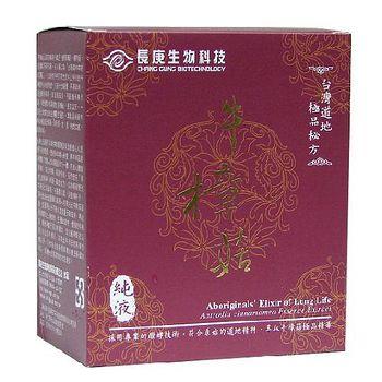 長庚生技 牛樟菇純液 6入/盒x2盒/組