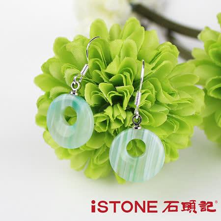 石頭記 彩虹玉髓925純銀耳環-綠漾柔情