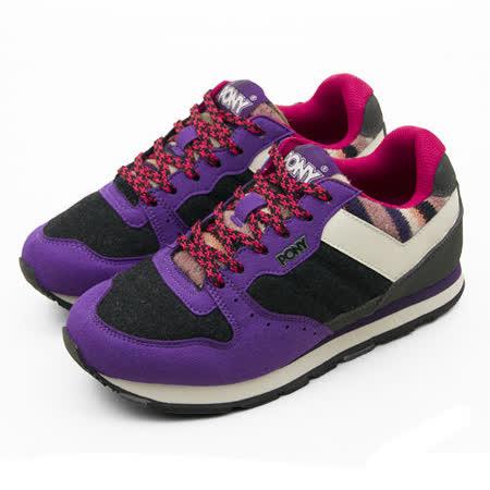 【PONY】女 繽紛韓風復古慢跑鞋 SOLA-V  紫黑灰 44W1SO72BK
