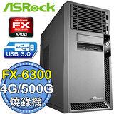 華擎760平台【命運契機】AMD FX六核 500GB燒錄電腦