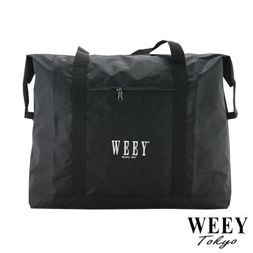 WEEY  旅行萬用單幫袋 收遠東 百貨 停車場納袋(典雅黑)420