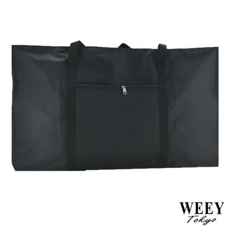 ABS旅行袋 超大容量旅行萬用袋 單幫袋 批貨袋423