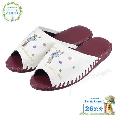 【クロワッサン科羅沙】Peter Rabbit 室內鞋 小花皮拖 25CM