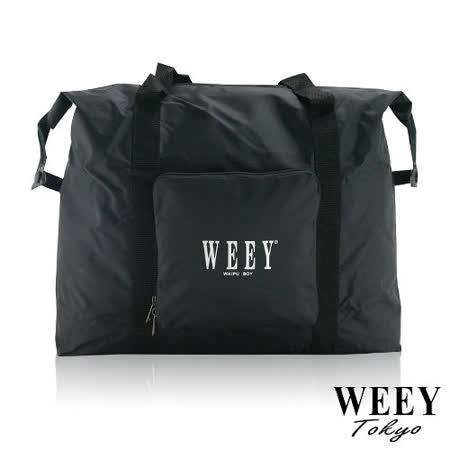 ABS 愛貝斯 旅行萬用袋 單幫袋 批貨袋 458