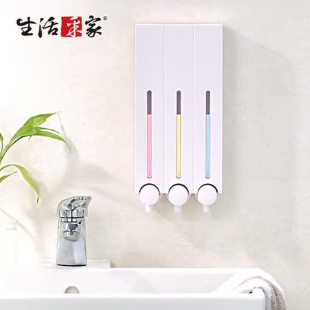 【生活采家】幸福手感經典白500ml3孔手壓式給皂機#47003