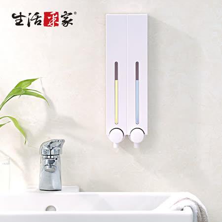 【生活采家】幸福手感經典白500ml雙孔手壓式給皂機#47002
