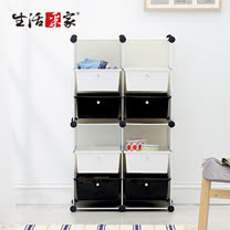 【生活采家】玩色主義4大格8抽置物收納櫃#63158